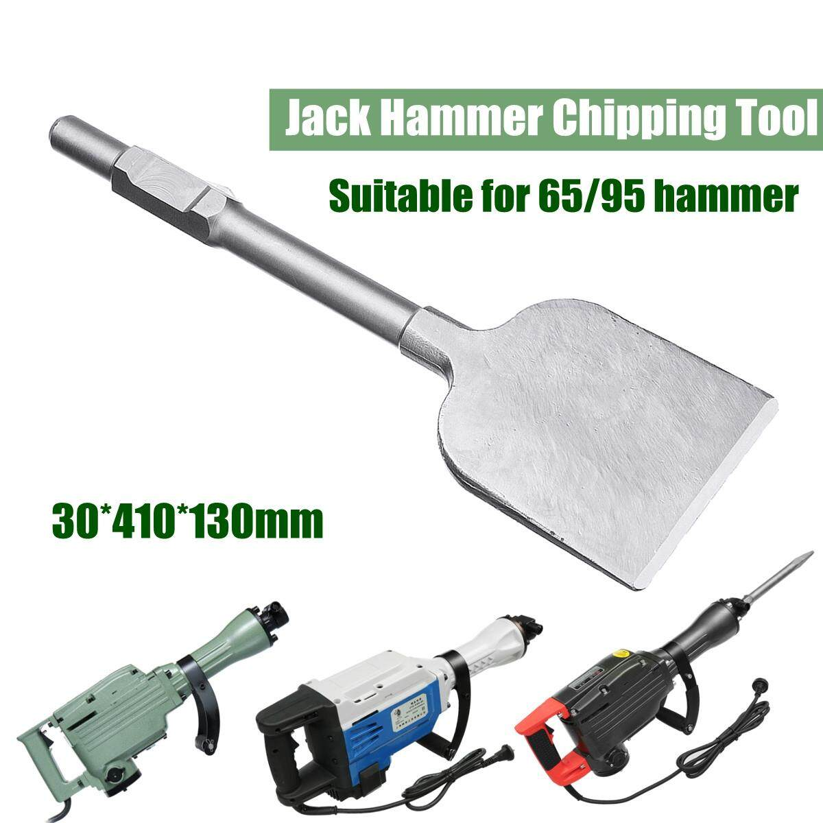 65A Jackhammer Breaker Chisel Tile Chipper Extra Wide Jack Hammer Chipping Tool