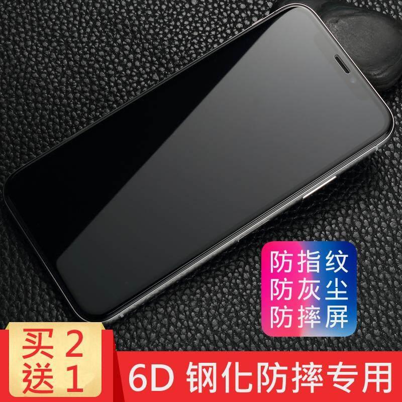 IPhone XS Max Kaca Pelindung Layar HP Anti Jatuh Apple ID XS Max Stiker Layar HP