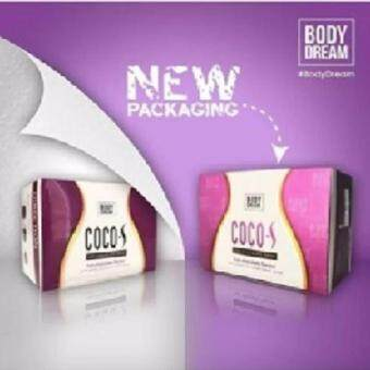 NEW PACKAGING Body Dream Coco-s Hot Chocolate FREE SHAKER