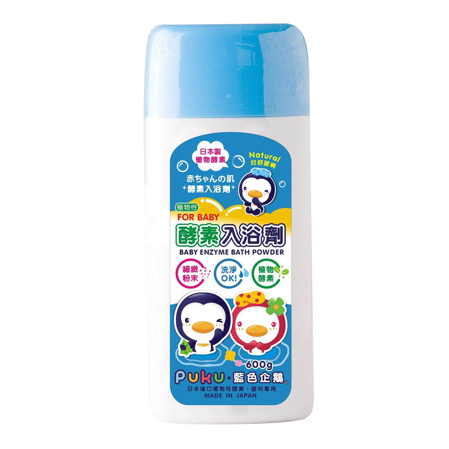 Puku Baby Enzyme Bath powder 600g