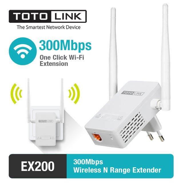 EX200 - 300Mbps Wireless N Range Extender