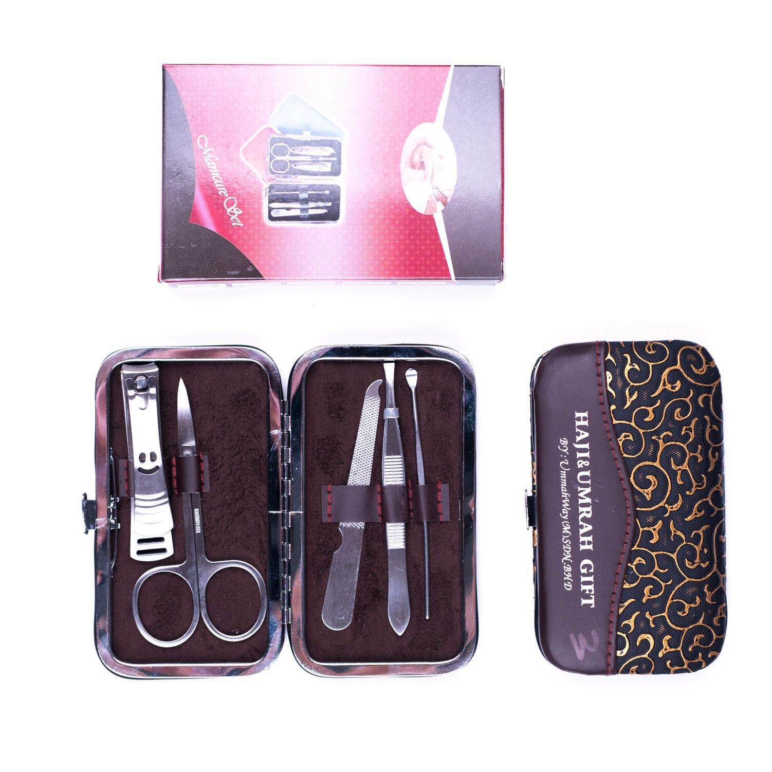 1185a7669 [Ramadan Promo] Manicure Set Nail Clippers Callus Hard Skin Pedicure Kit  Tools With Case