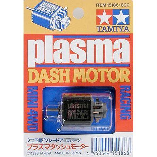 TAMIYA Plasma-Dash Motor