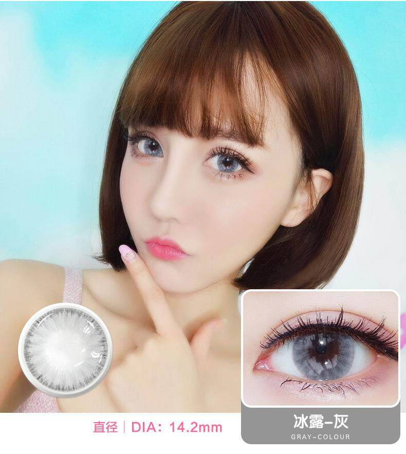 Colored Contact Lenses Makeup Eye Accessory Yearly Color Lens 0 Degree(Grey) - intl