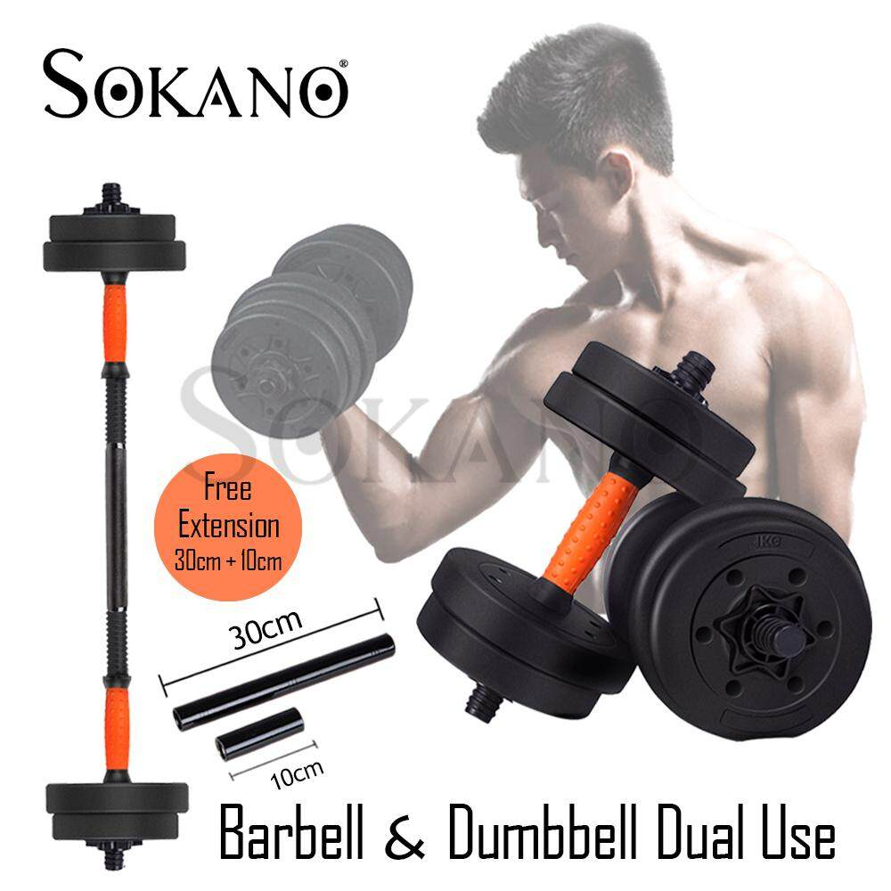 SOKANO Gym Bumper Dumbbell & Barbell Weight Lifting Set (20kg) Free 40cm Connector
