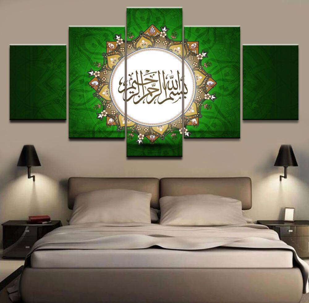 4X6inX2 4X8inX2 4X10inX1 Modern Wall Art Pictures Vintage Abstract Green Poster Home Decor 5 Pieces Islamic