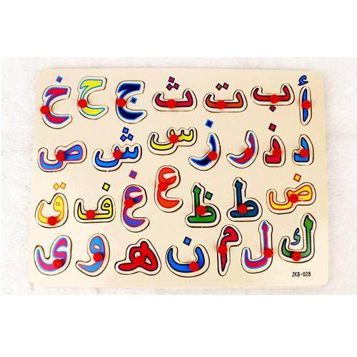 (Jawi Arabic Letter)Kid Early educational toys baby hand grasp wooden puzzle toy alphabet and digit learning education child wood jigsaw toy