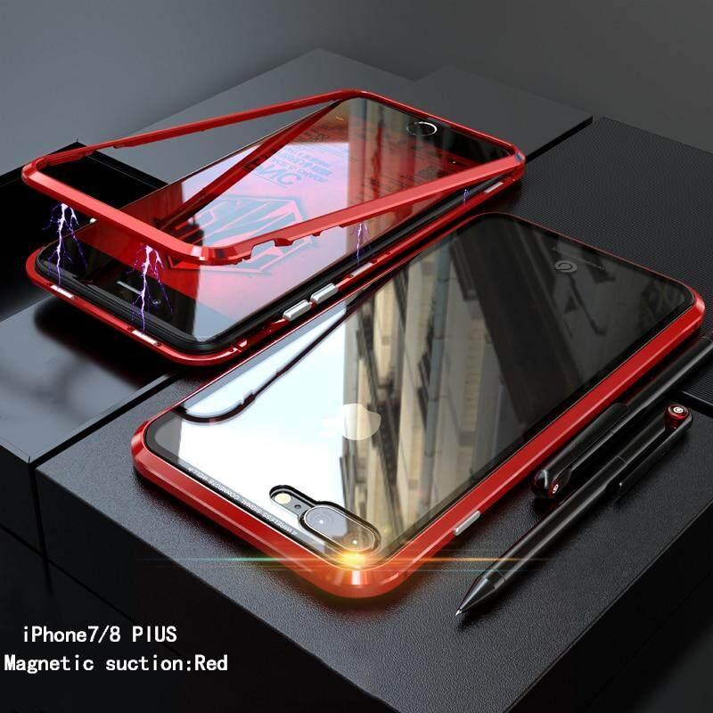 Baru Update Mewah Magnetik Generasi Kedua Adsorpsi Magnetik Kotak Telepon Logam untuk Apple IPhone7/7 Plus Kaca Antigores Penutup Belakang untuk iPhone 7/8 PLUS