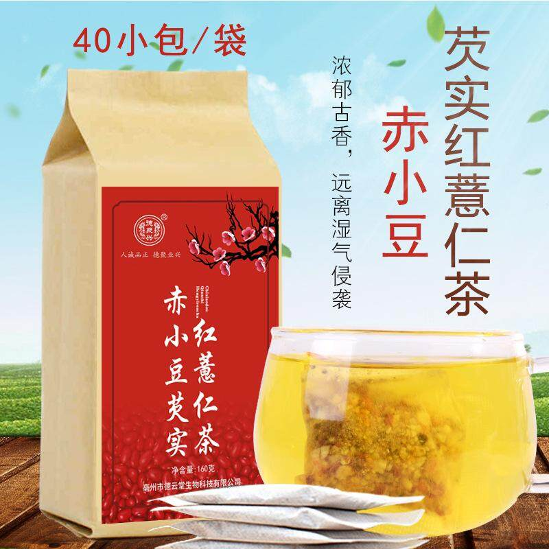 Red Bean Barley Barley Tea Processing Tea Euryale Oem Tea 160g Oem Qushi De Xing-160g By Old Diver Store