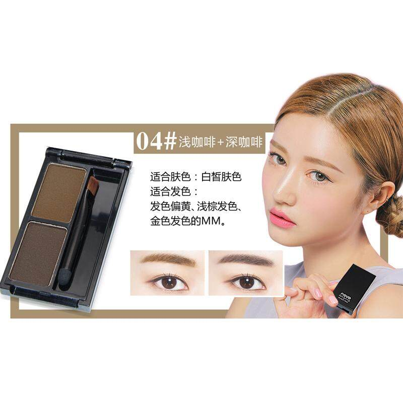 Double Color Eyebrow Powder Waterproof And Sweatproof Don't Smudge  Beginners A-line Eyebrow Set Long-lasting Non-Marking Eyebrow Pencil  Painting