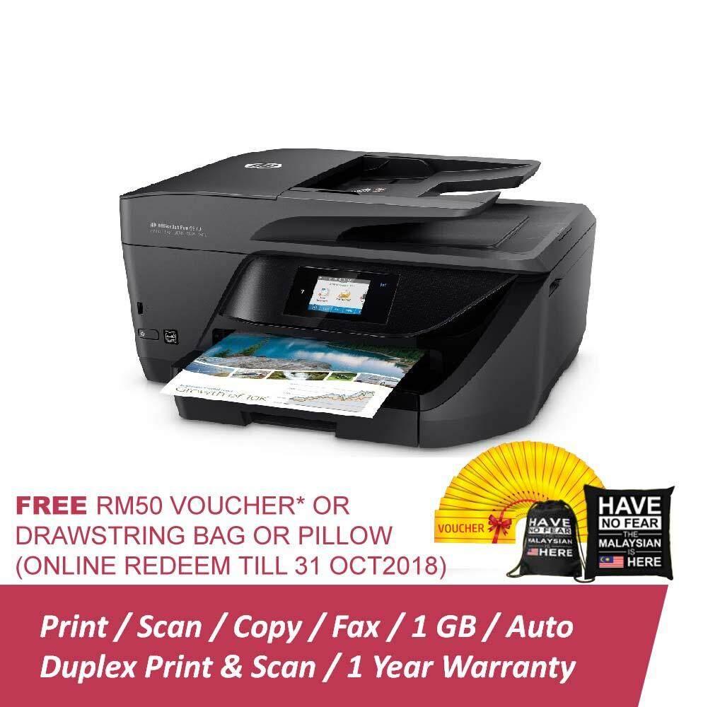 HP OfficeJet Pro 6970 All-in-One Printer J7K34A
