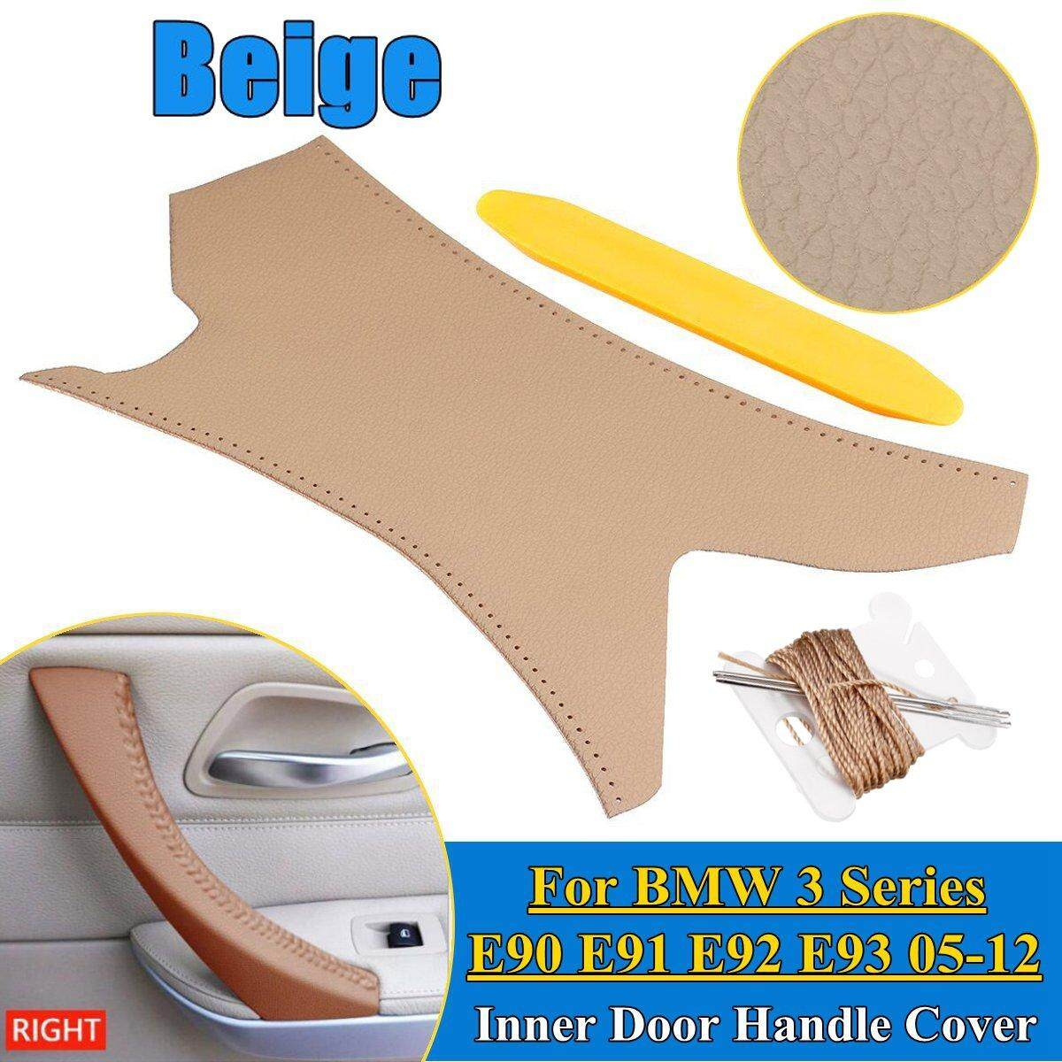 Right Inner Door Handle Cover Trim Hand Sewing For Bmw 3 Series E90 E91 E92 E93 【beige】 By Audew.