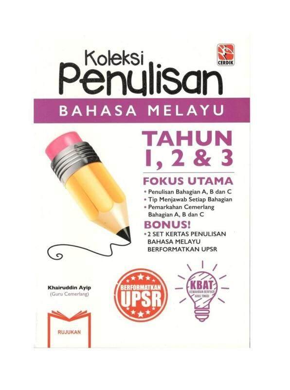Koleksi Penulisan Bahasa Melayu (Tahun 1-2-3) Malaysia