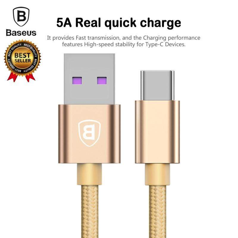 Baseus 5A Type C Nylon Braided High Speed Data Sync Cord Durable Cable for Huawei Mate9/9 Pro/Mate 9(Porsche verson)/P10/P10 Plus for quick charge Honor V8/V9/HUAWEI G9 Plus/HUAWEI Nexus 6P and other Type-C devices for Fast Charge Kabel caj cepat - intl