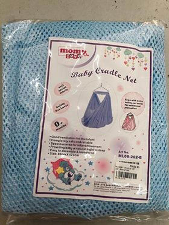 Mom Love Baby Cradle Net with Head Cover (Available Size: L and XXL)