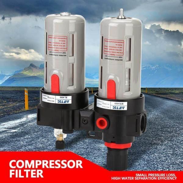 PT1/2 Air Pressure Compressor Filter Gauge Trap Oil Water Regulator Tools Kit