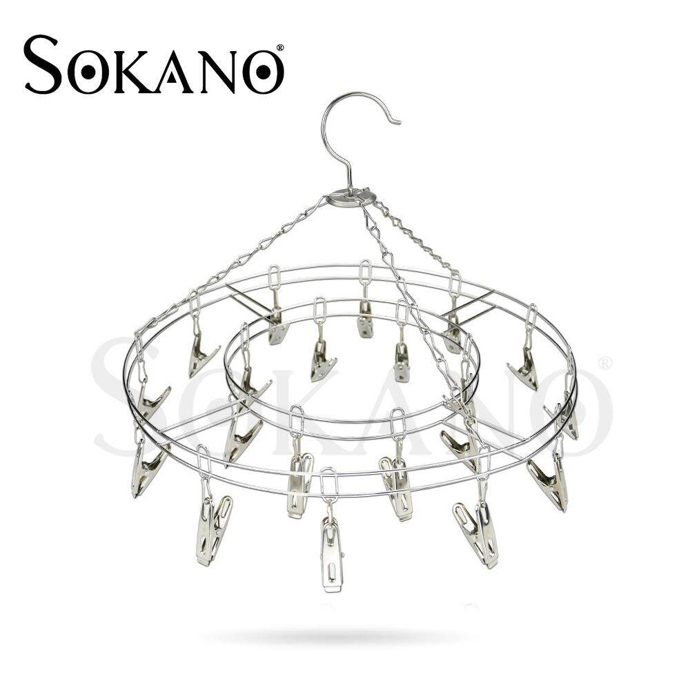 SOKANO DS001 Round Stainless Steel Drying Rack/Child Hangers - Portable Clothesline Hanging Rack with 20 Clips