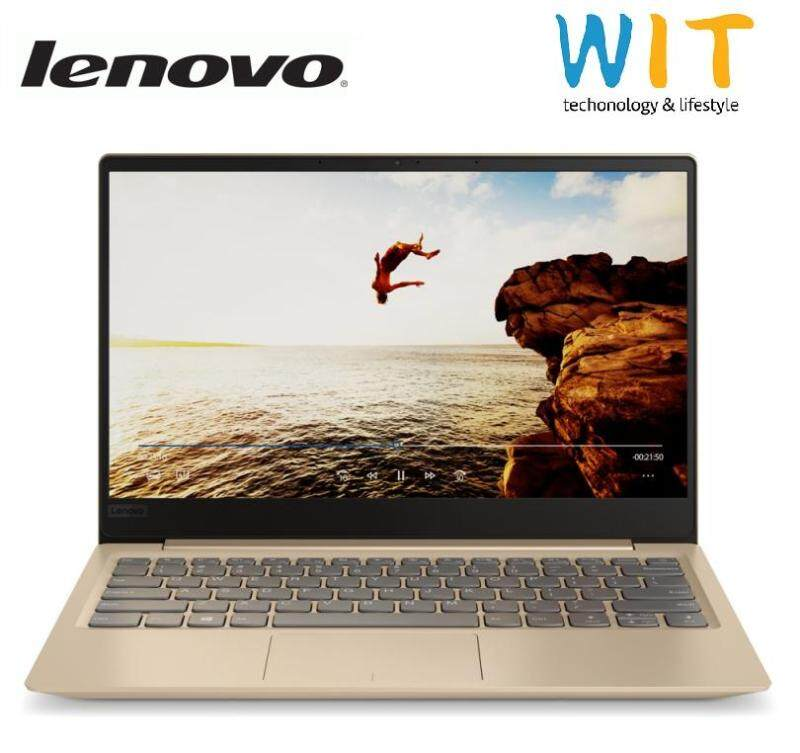 Lenovo IdeaPad 320s-13IKB 81AK000VMJ/0WMJ Laptop (i5-8250U/4GB D4/256GB SSD/Intel Graphics/13.3FHD/W10) Golden/Grey Malaysia