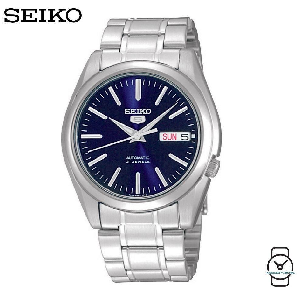 Seiko Watches price in Malaysia - Best Seiko Watches | Lazada