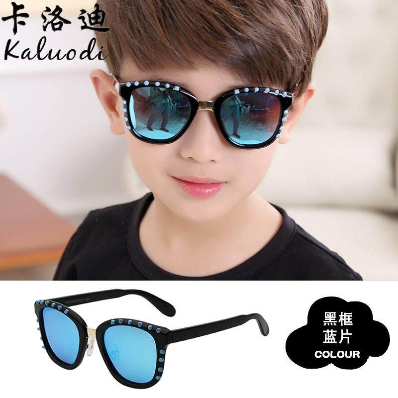 3f6e13b1b5b 2017 New Style Children Sun Glasses Colorful Polarized Glasses Parent And  Child Paragraph Sunglasses Boys And
