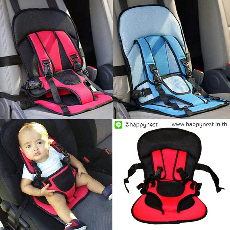 Multi-function Car Cushion Safety Baby Seat