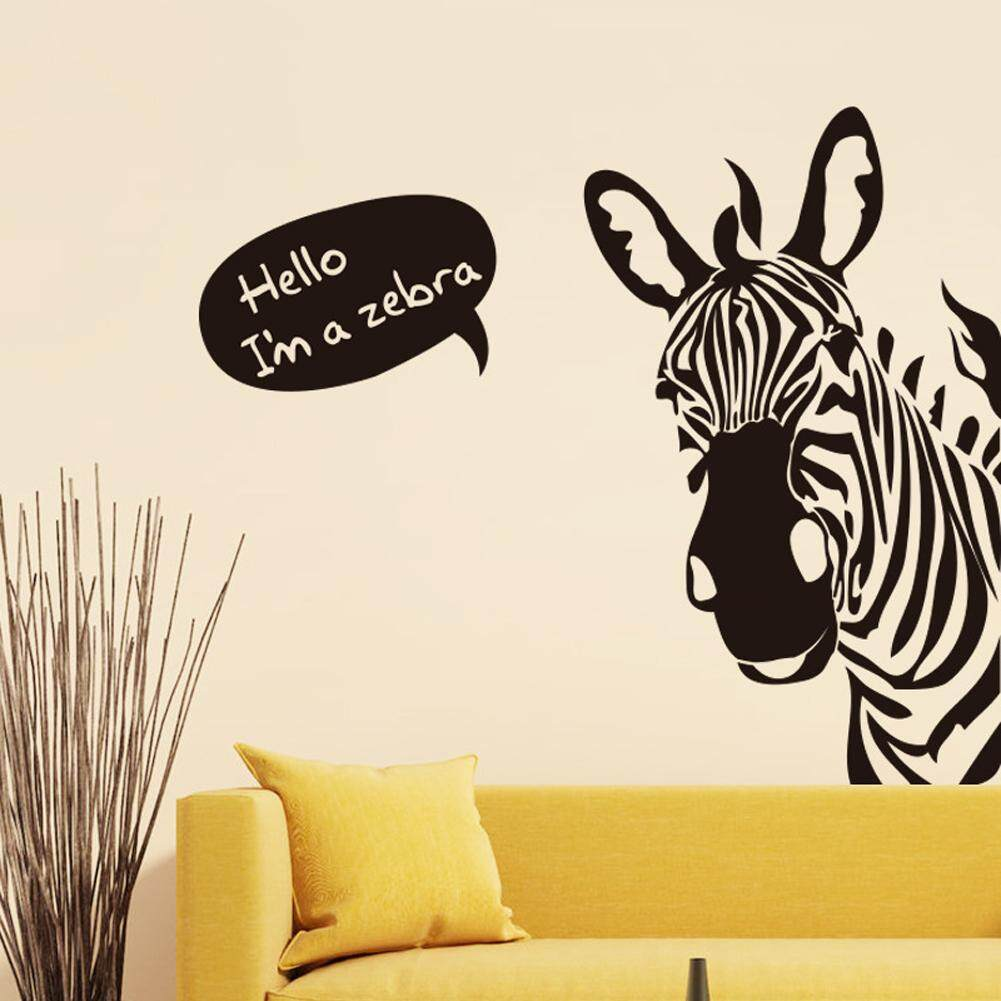 Wall Stickers For Sale Decals Prices Brands Review In Circuit Board Tree Vinyl Art Graphic Black Zebra Pvc Diy Home Sticker Wallpaper Arts Pictures Removable Murals