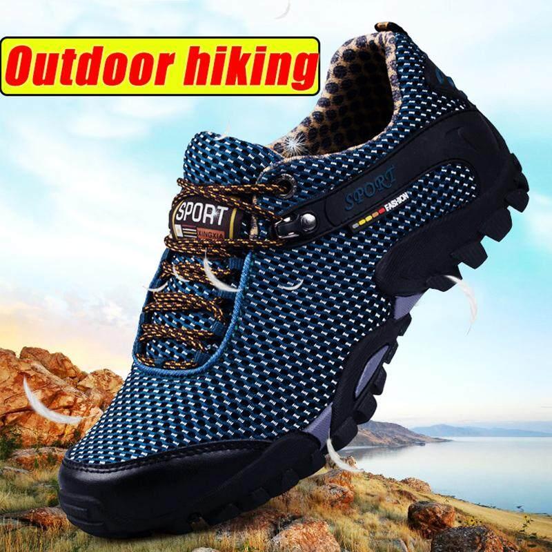 Detail Gambar Yealon Fashion Sepatu Pria Luar Ruangan Sneakers Bernapas Sepatu Mendaki Daki Gunung Luar Ruangan