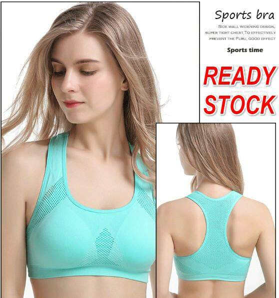 READY STOCK Women Sport Bra Running Gym Yoga Fitness Tops Breathable Shockproof Sports Bra