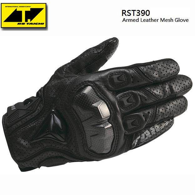 RS Taichi RST390 Waterproof gloves Armed Leather Mesh Gloves Motorcycle full finger Gloves Motocross tactical gloves