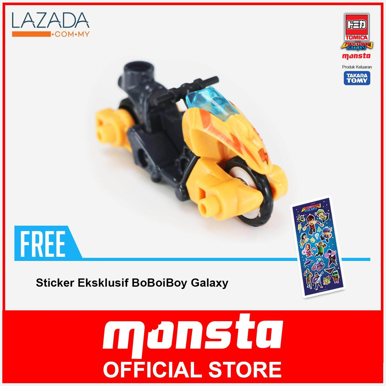Sell Boboiboy Galaxy Star Cheapest Best Quality My Store