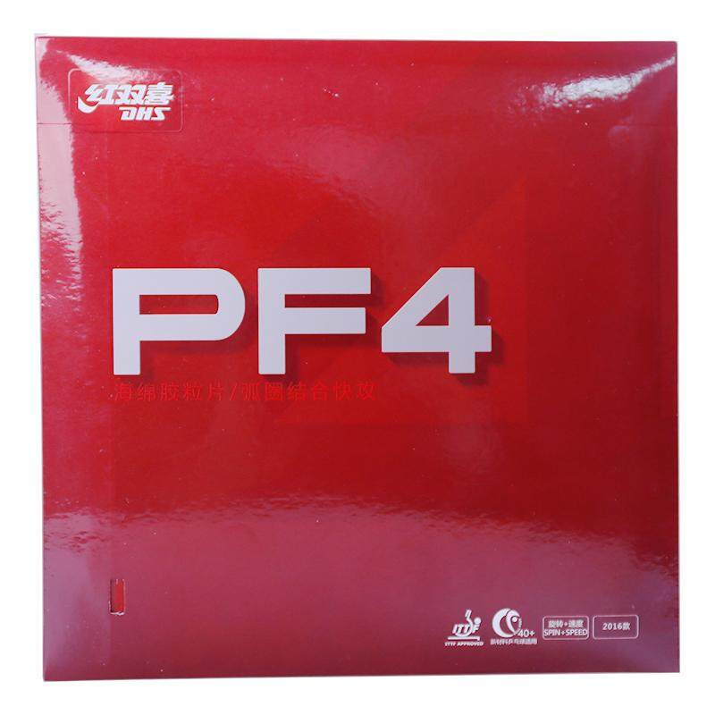 Authentic DHS PF4 Forehand Small Hurricane-3 Sticky Table Tennis Racket Bat  Rubber Sheet + ecf68581a4