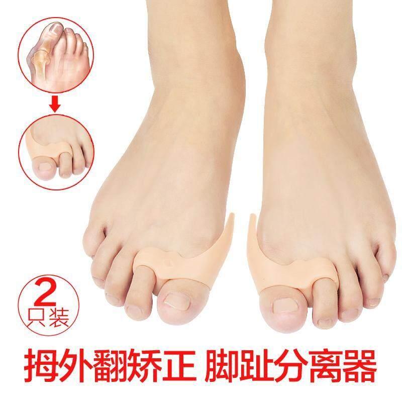 Silicone brace straightening toe separator protective case