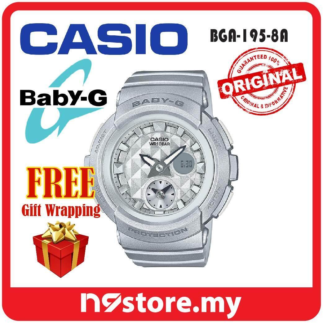 Casio Baby-G BGA-195-8A Analog Digital Ladies Glossy Silver Sports Watch