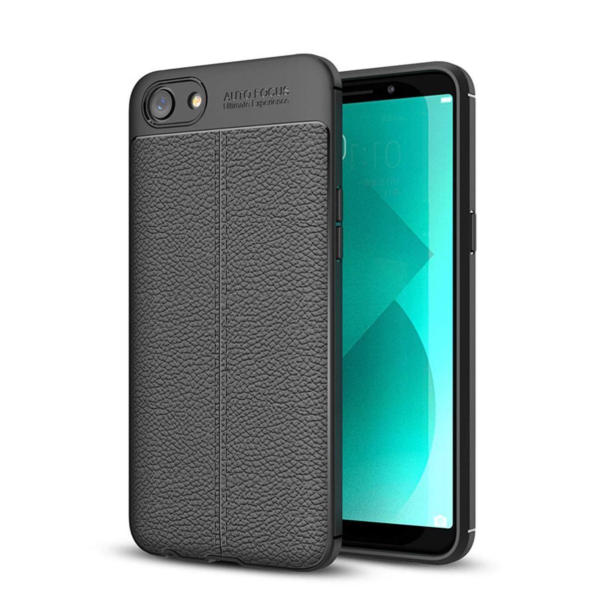 for OPPO A83 & A1 Case [Leather Grain] Fashion Premium Soft TPU Back Case