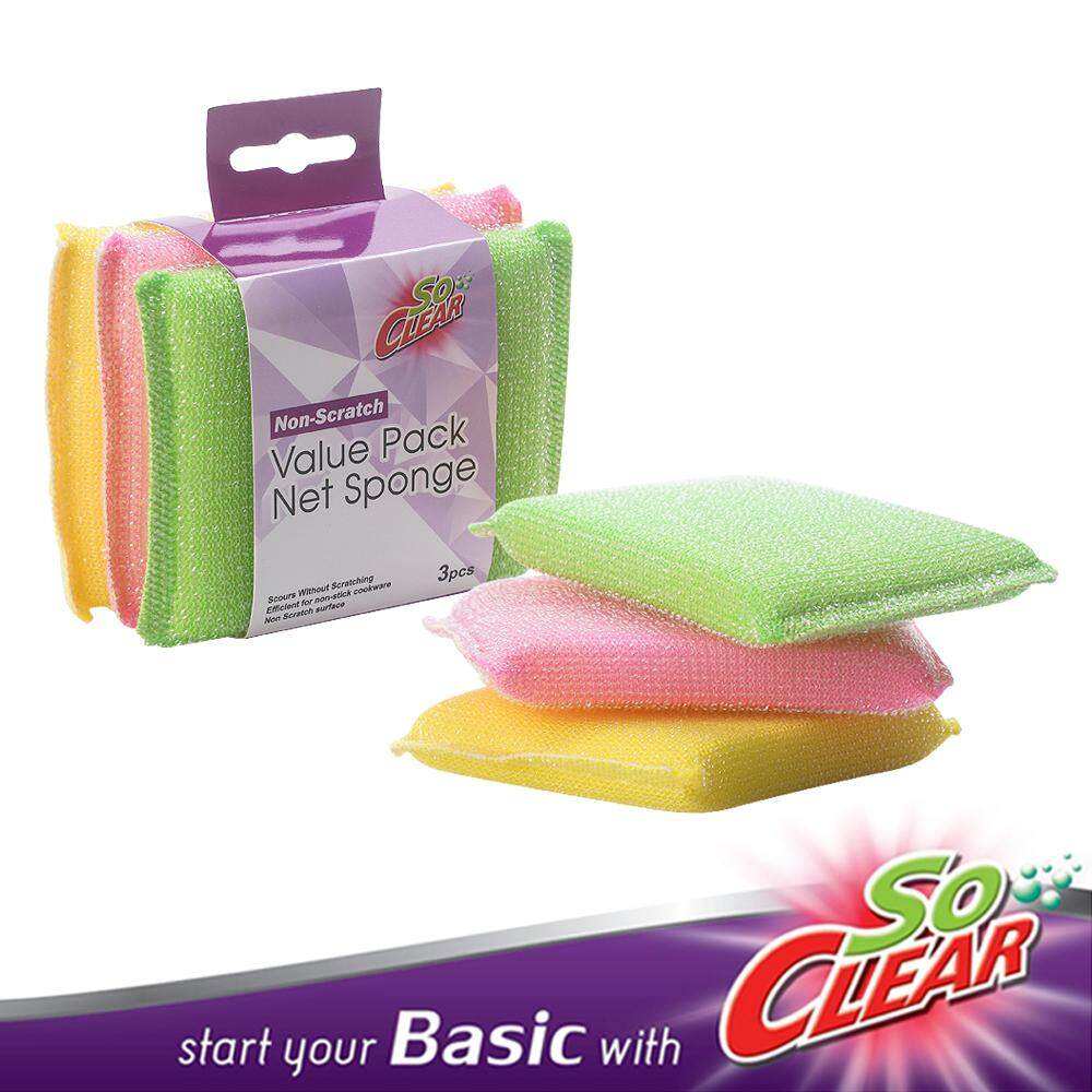 Elianware x SoClear 3 PCS Non-Scratch Colour Net Sponge Value Pack