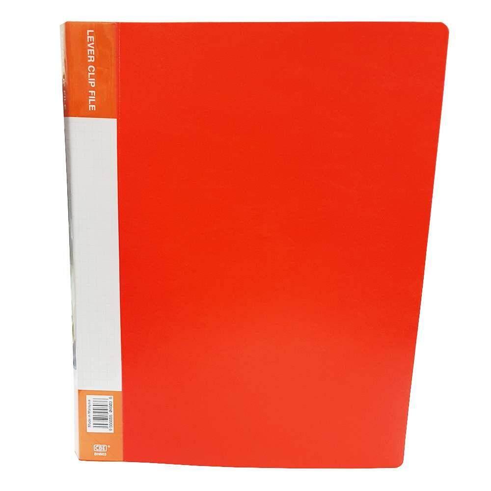CBE BN603 Lever Clip File A4 Red (Item No : B10-68RD) A1R5B30