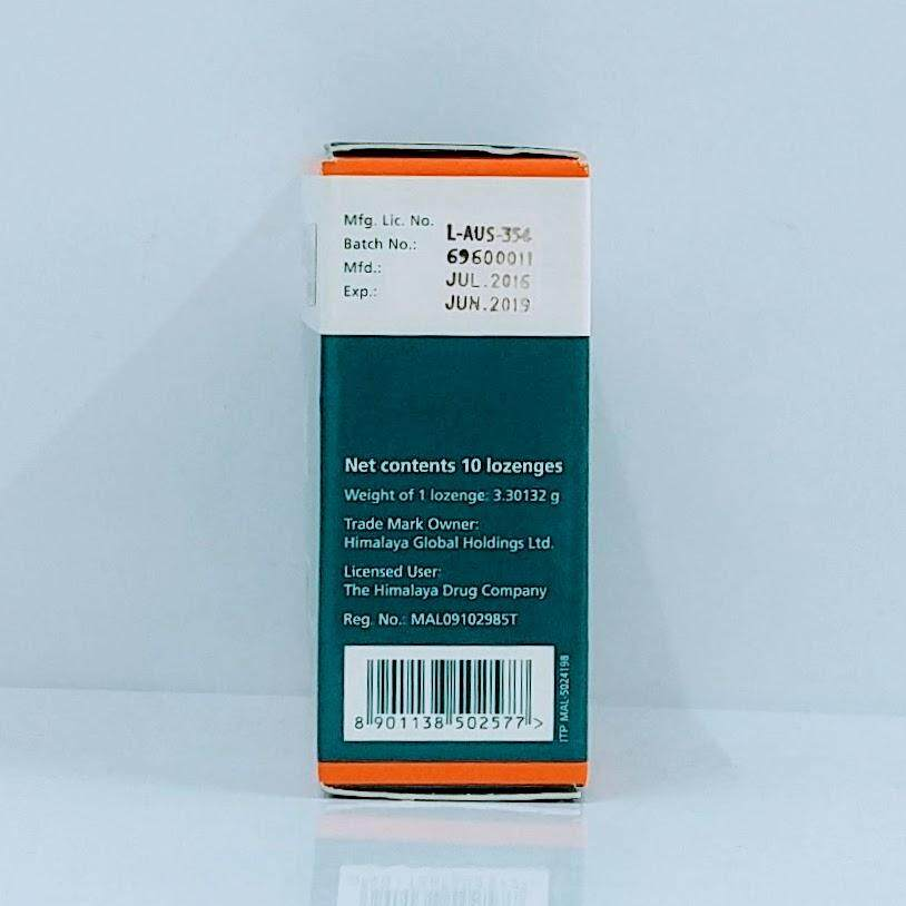 Himalaya Koflet Cough Lozenges 10's (Exp12/19)