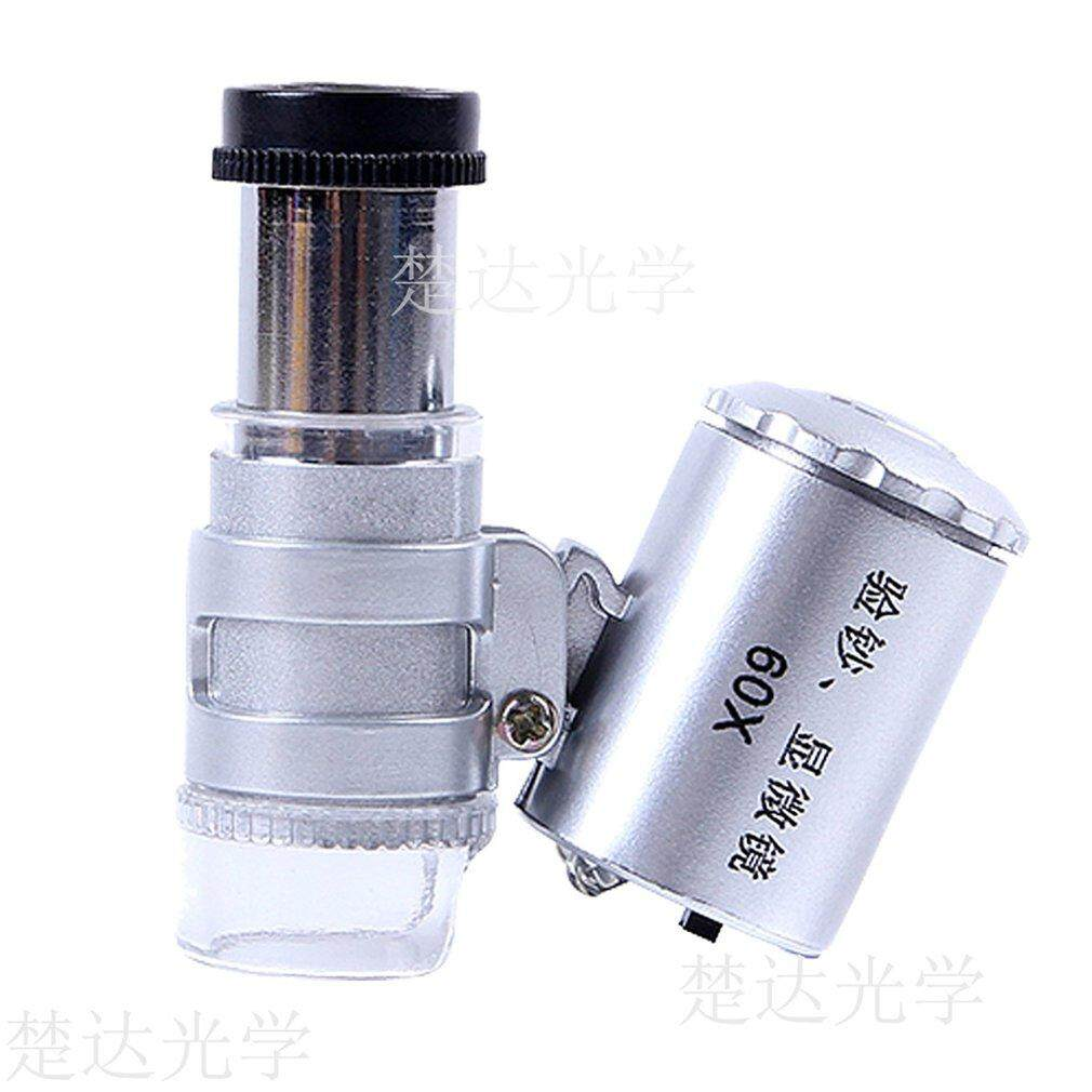 Crazy ข้อเสนอกล้องจุลทรรศน์ขนาดเล็กแว่นขยายพร้อมปลอมแสงไฟแอลอีดีสว่าง 60 ครั้ง By Run2top.
