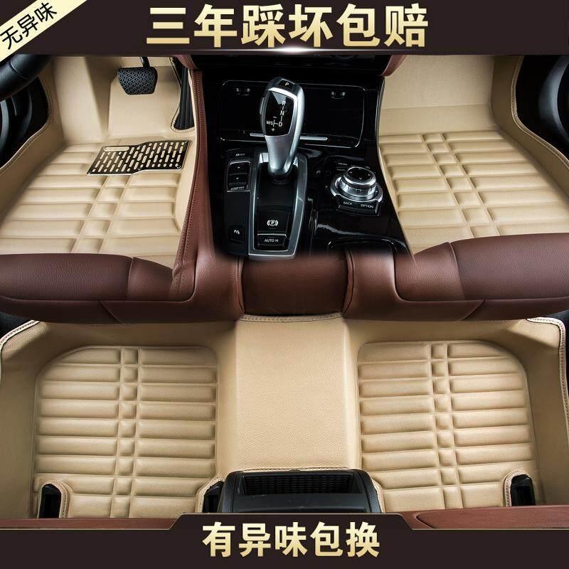 Masyarakat Polo Garis Loyou Melintasi Perbatasan Ling Passat Tiguan Tuan Jd Khusus Semua Dikelilingi Tikar Kaki Mobil By Koleksi Taobao.