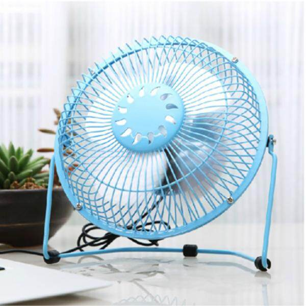 EvoGadgets Portable 7 Inch Low Noice USB Fan - Metal Frame and Aluminium Blades - Blue