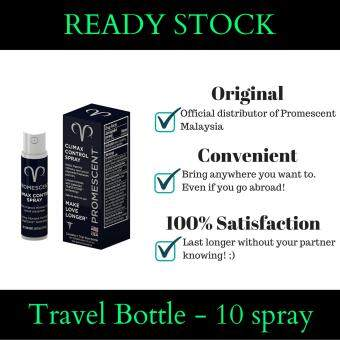 Promescent Travel Trial Size (10 Spray)