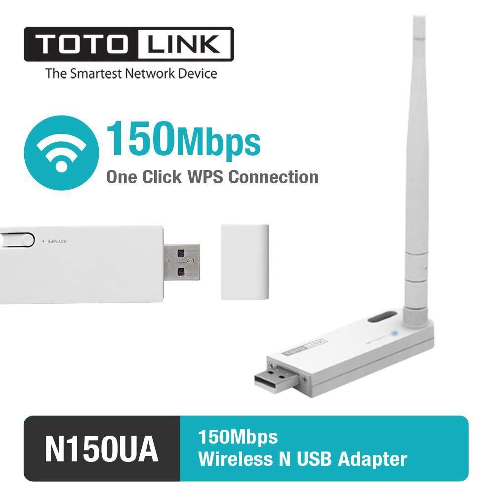 N150UA - 150Mbps Wireless N USB Adapter