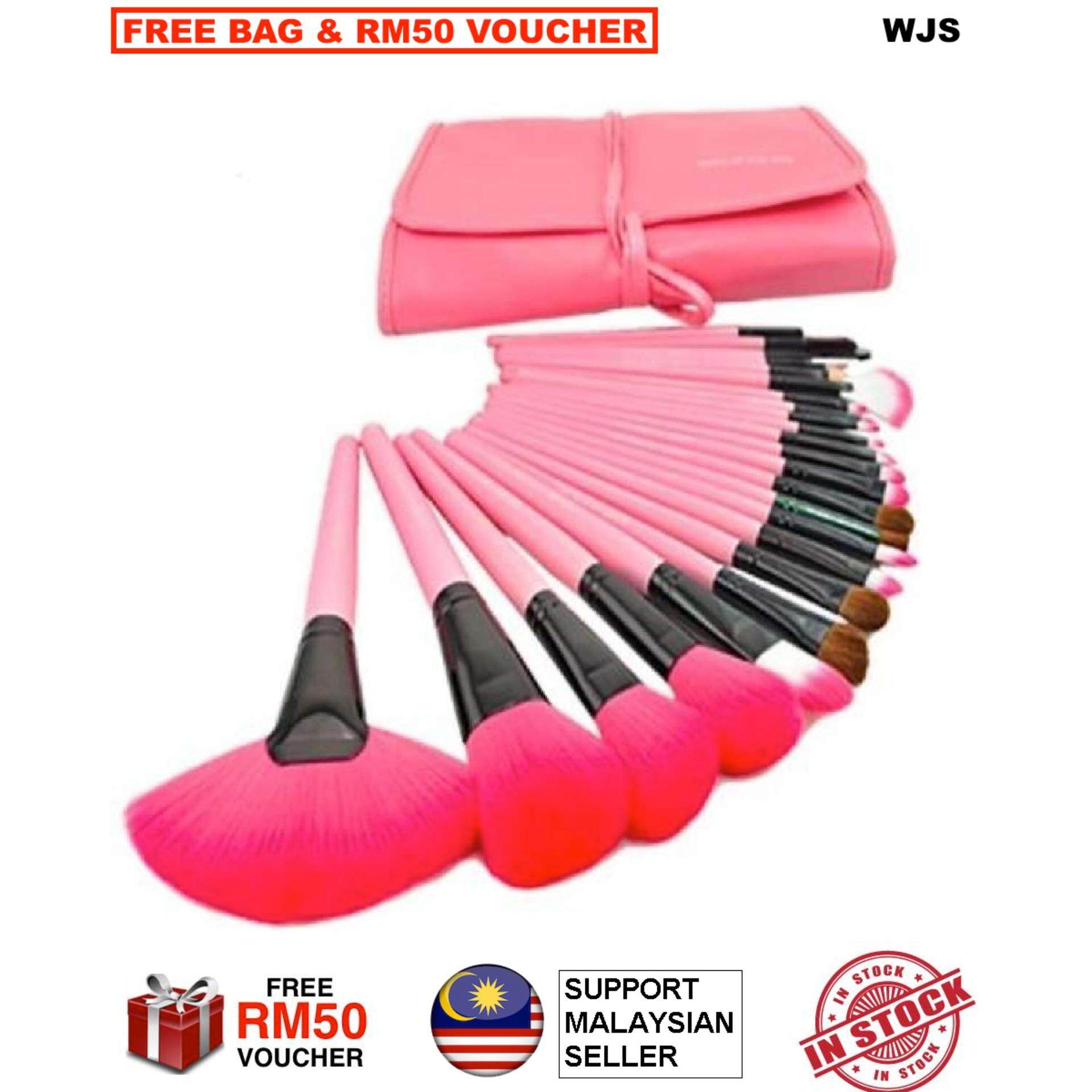 (HALAL BRUSH) WJS HALAL 24 pcs High Quality Professional Cosmetic Makeup  Brush Set With Pouch Bag PINK