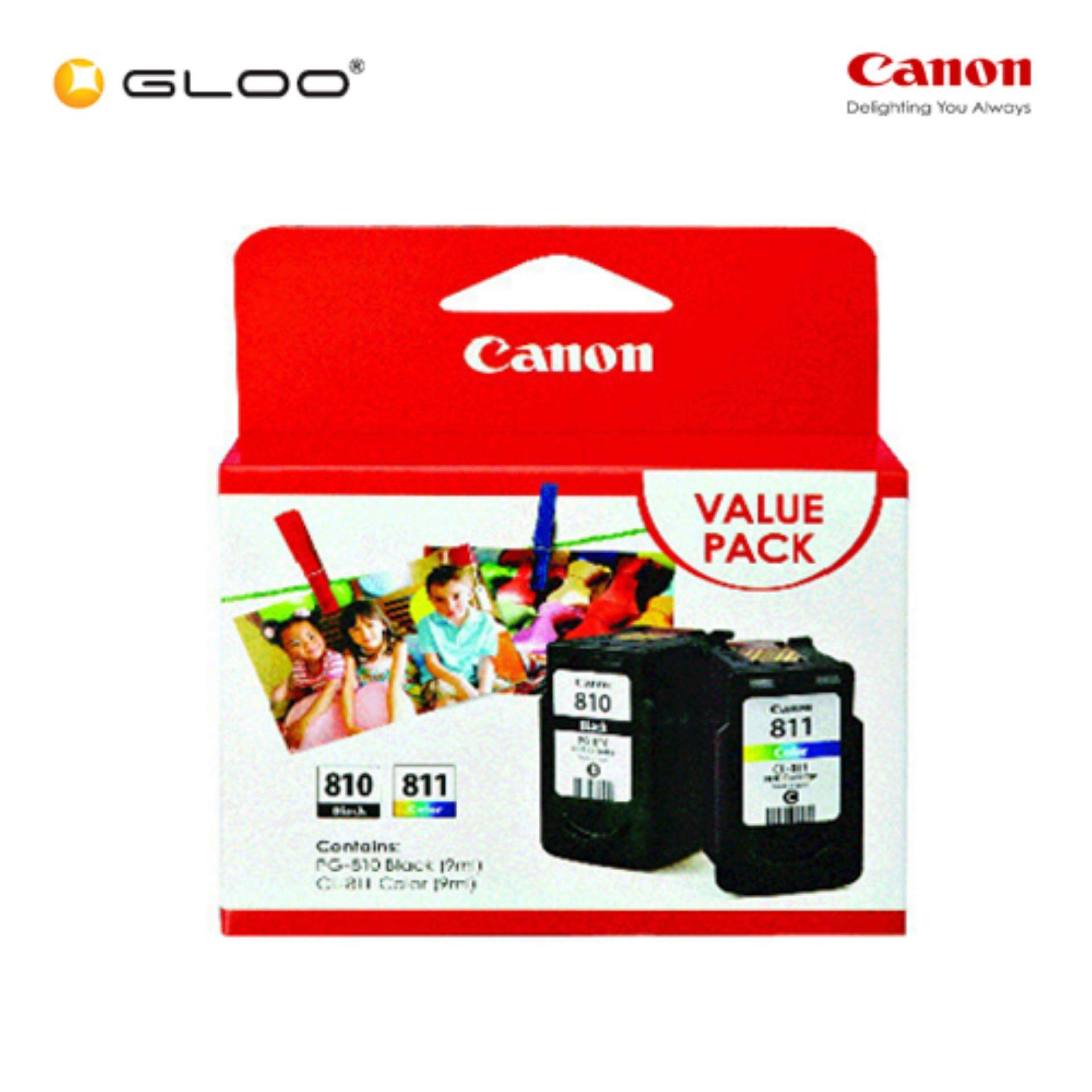 Canon Fine Value Pack (PG810+CL811)