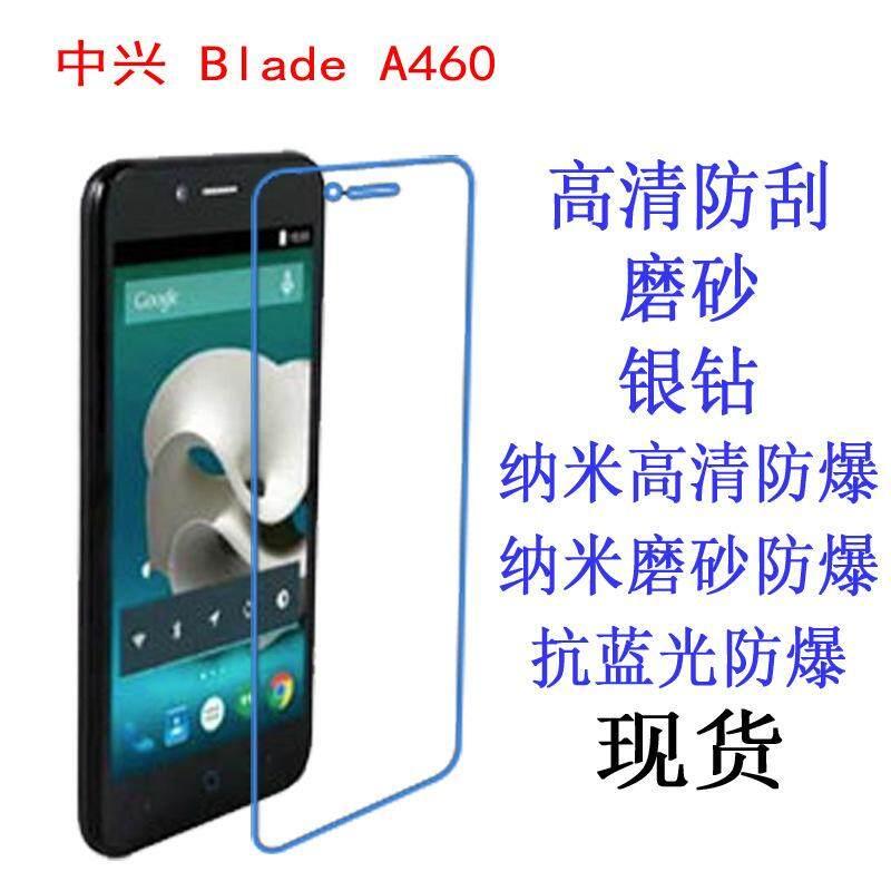 Screen Guard For ZTE Blade A460 BLADE L4 Matte Nano Glass Screen Protector