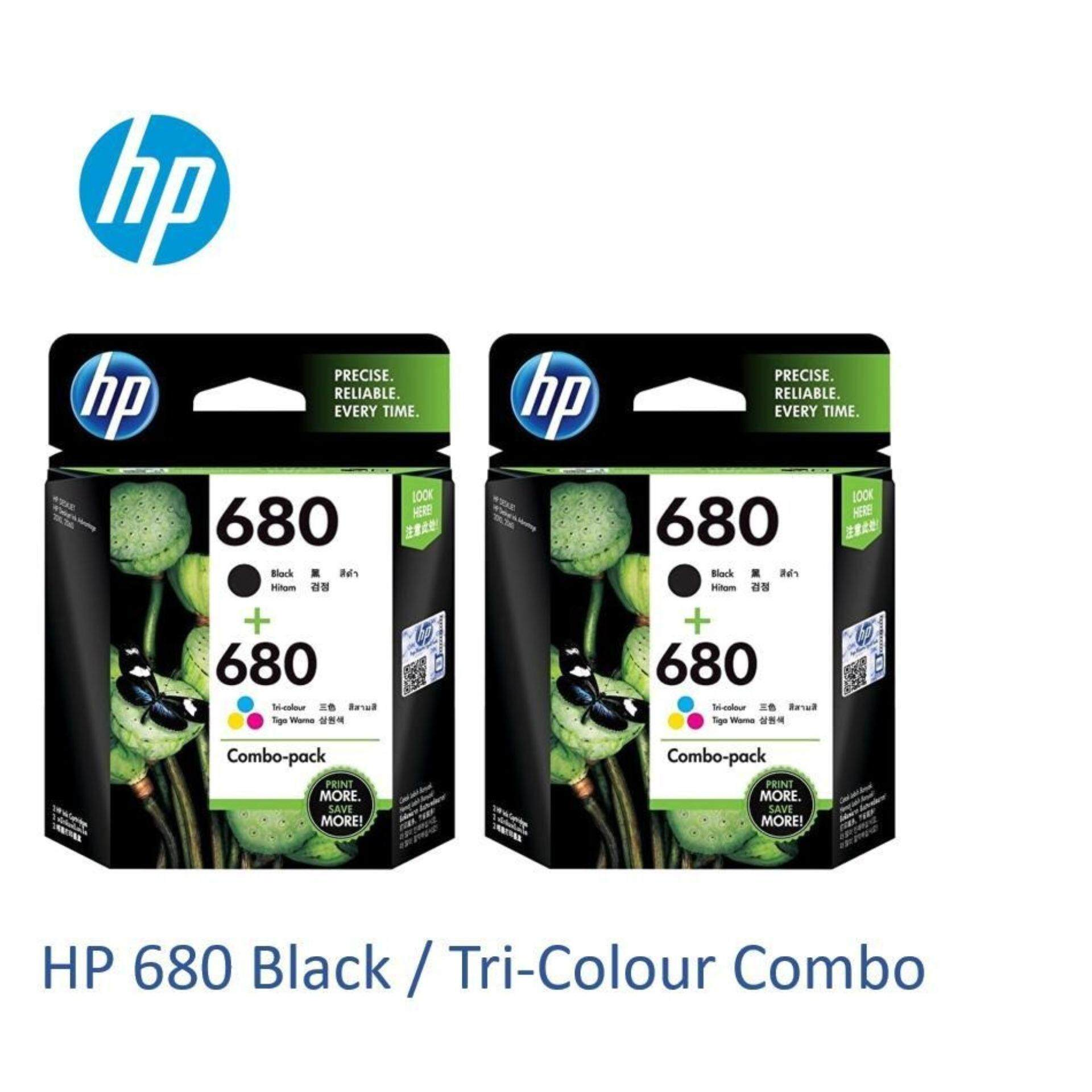 Sell Hp 680 Combo Cheapest Best Quality My Store Cartridge Black Myr 116