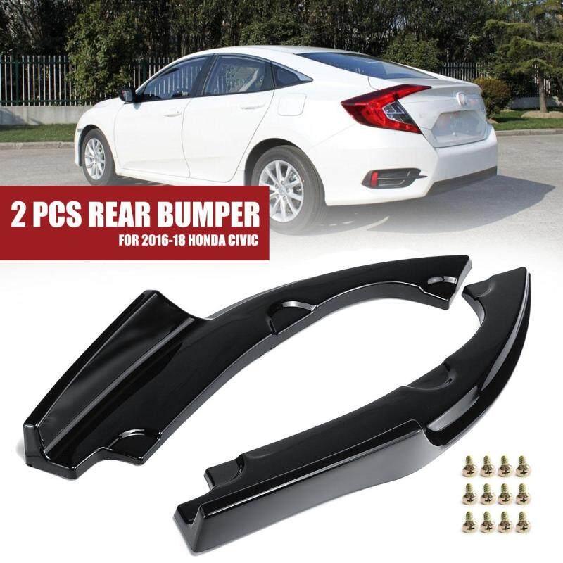 2x Rear Bumper Side Splitters Apron Corner Valance For Honda Civic 4DR 2016-2018 - intl