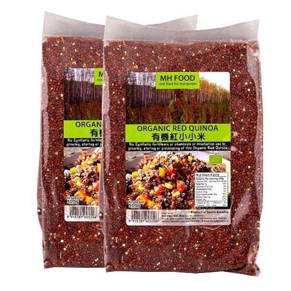 Organic Red Quinoa 500gm X PACK OF 2
