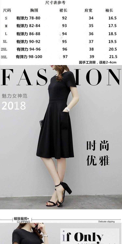a5e7ea83cfa Fudun Big Size Summer Dress New Small Black Dress Long Dress Female ...