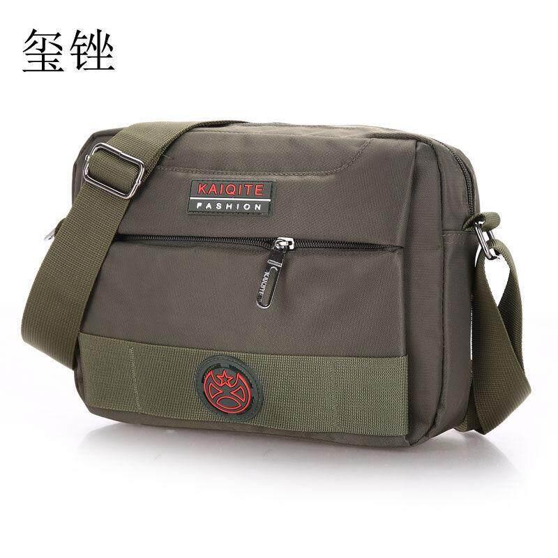 super cute befef e6ea7 The Xi Cuo box wraps easy and convenient nylon watertightness oxford cloth  male the type is